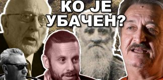 миодраг милановић