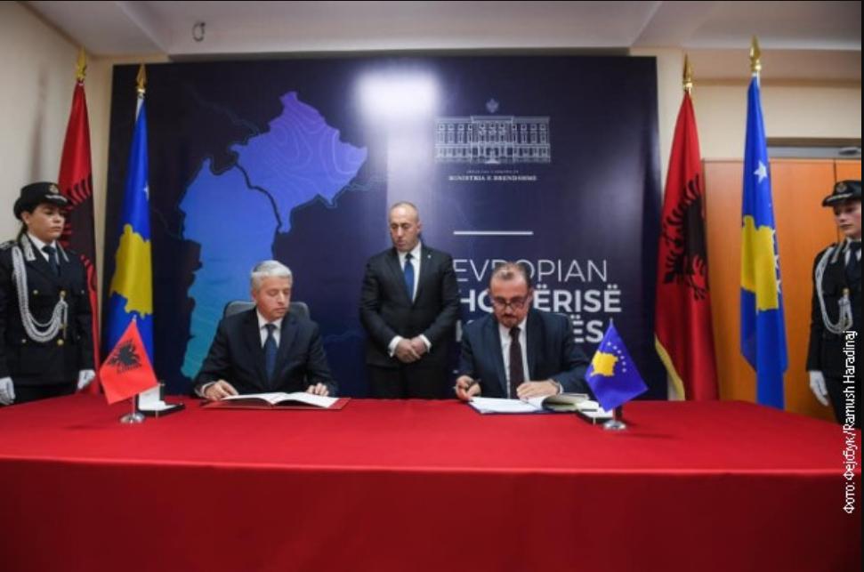 граница између србије и албаније