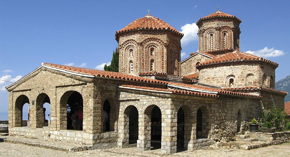 питање аутокефалности македонске православне цркве