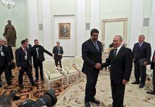 са председником венецуеле