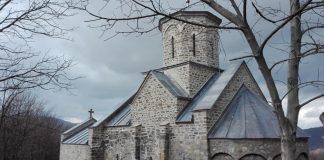 црква ваведења пресвете богородице