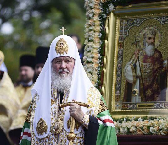 раскол у православљу