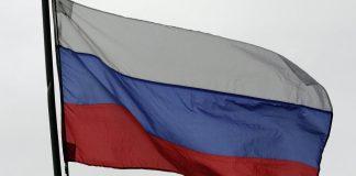 амбасада руске федерације у бих