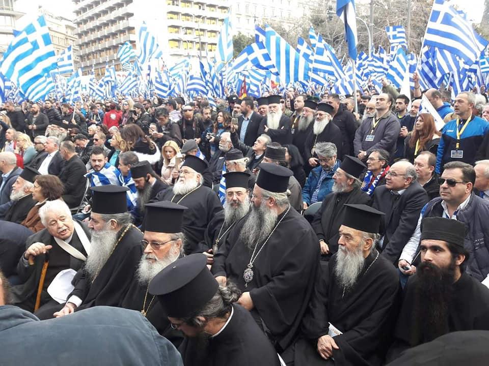 протест против споразуме из преспе