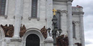храм христа спаситеља