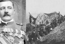 сердар јанко вукотић