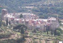 манастир ватопед