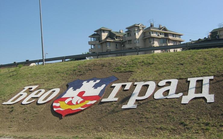 грб града београда