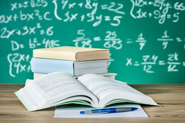 ученици математичке гимназије