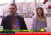 радио телевизија србије