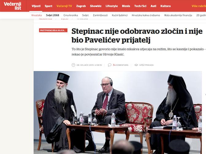 епископ јован ћулибрк