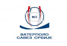 ватерполо савез србије