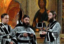 литургија пређеосвећених дарова