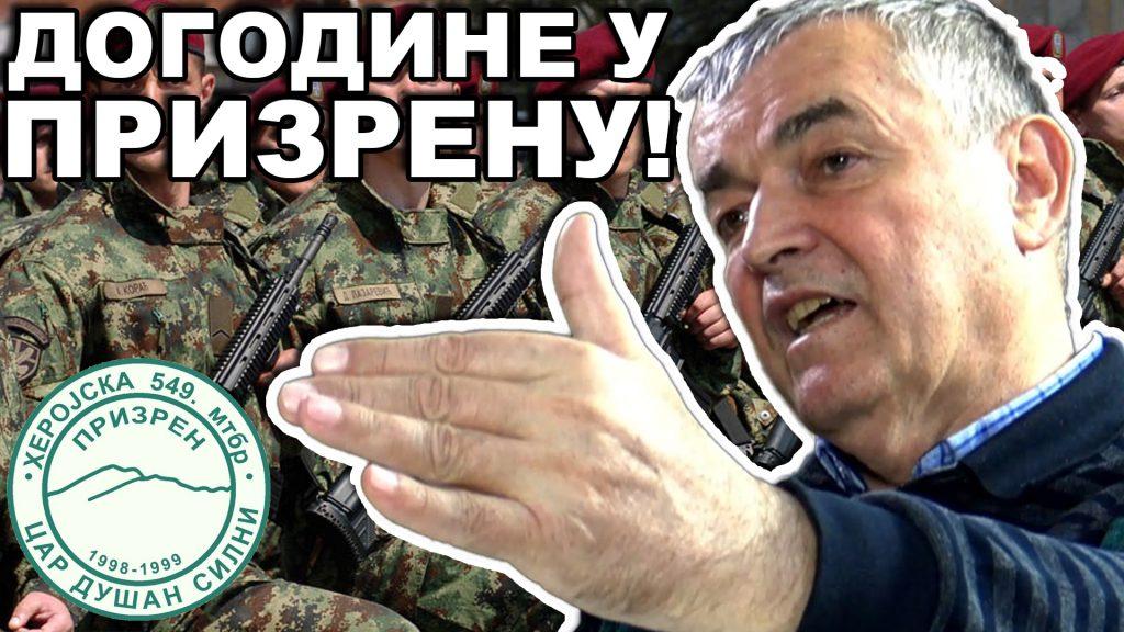 генерал божидар делић