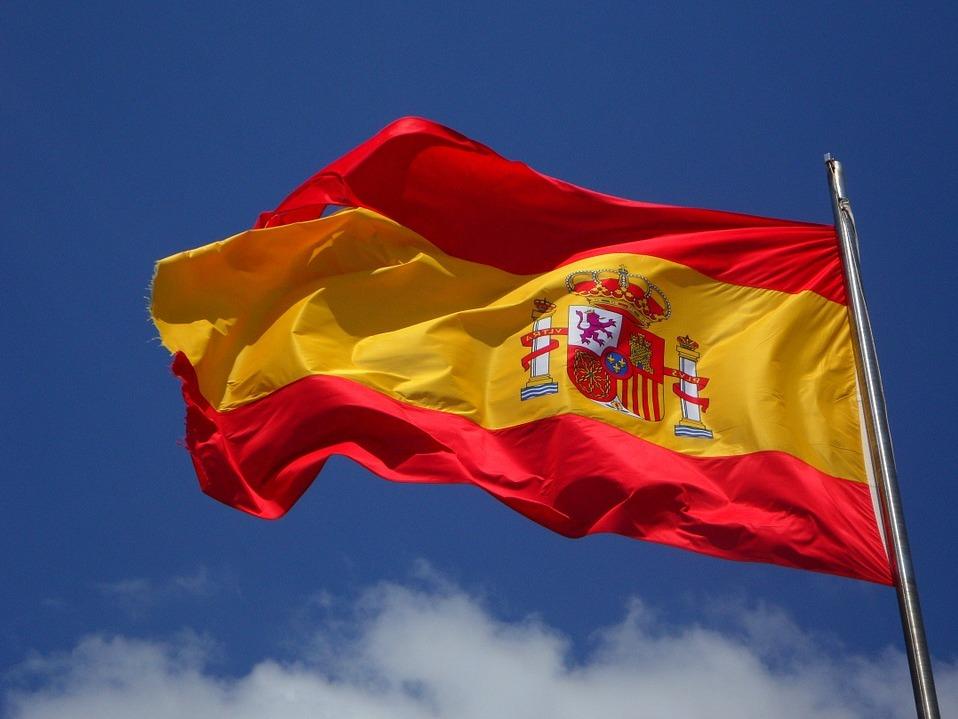 шпанија