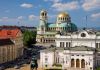бугарске власти