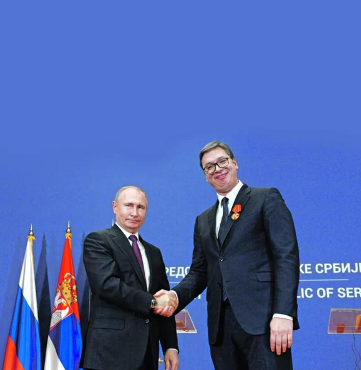председник србије