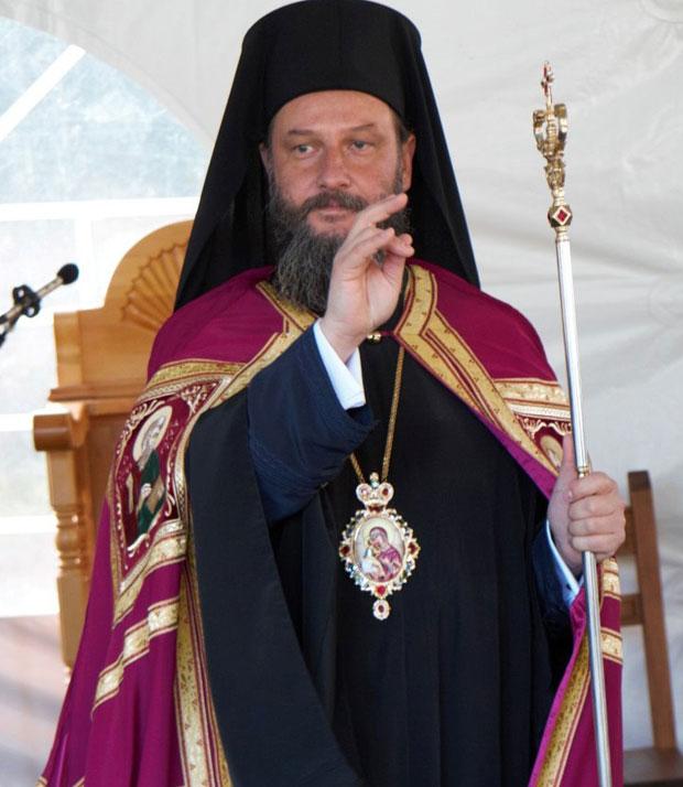архиепископ охридски и митрополит скопски