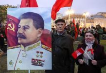 позитивно оцењују улогу совјетског вође