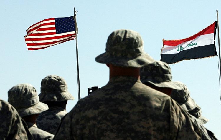 америчка амбасада у ираку