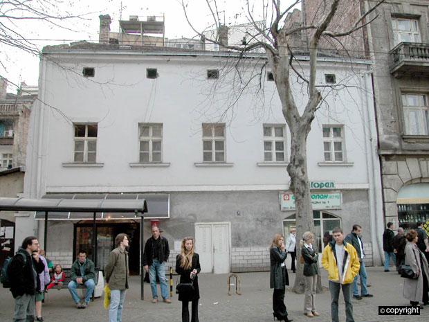 краљевина србија