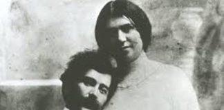 владислав петковић дис