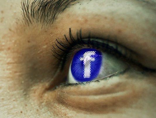 компанија фејсбук