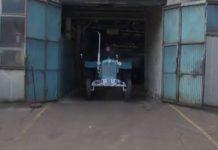 индустрија мотора раковица