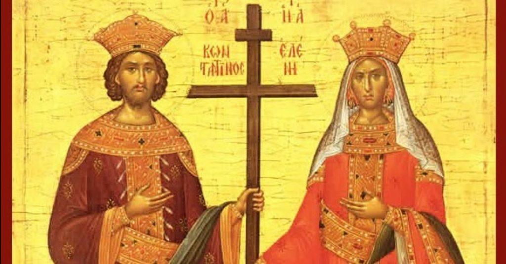 цар константин и царица јелена