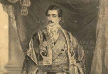 кнез михаило