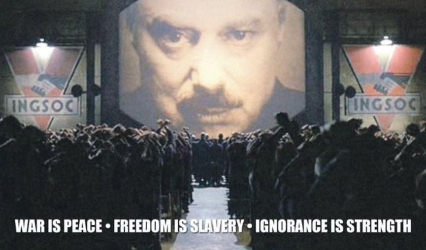 демократија