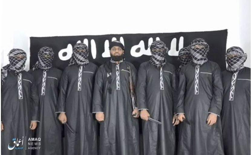 исламска држава