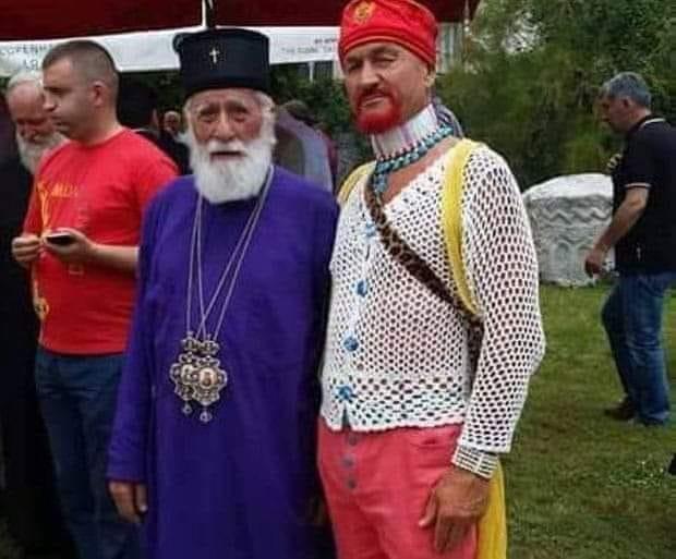 црногорци