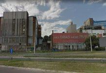 београдска индустрија пива