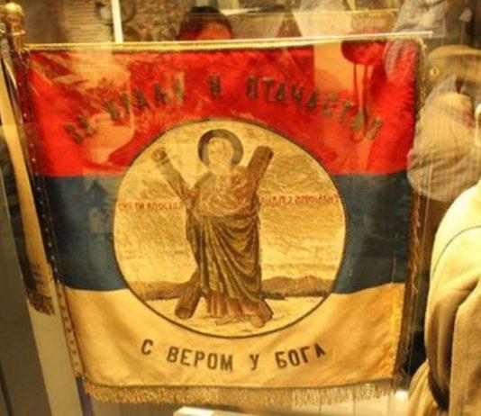 војноисторијски музеј