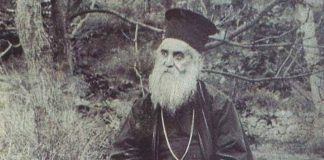 епископ пентапоља нектарије