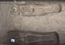 археолошко благо