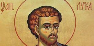 свети апостол и еванђелист лука