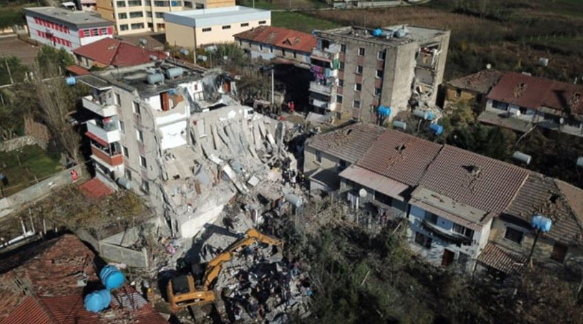земљотреси