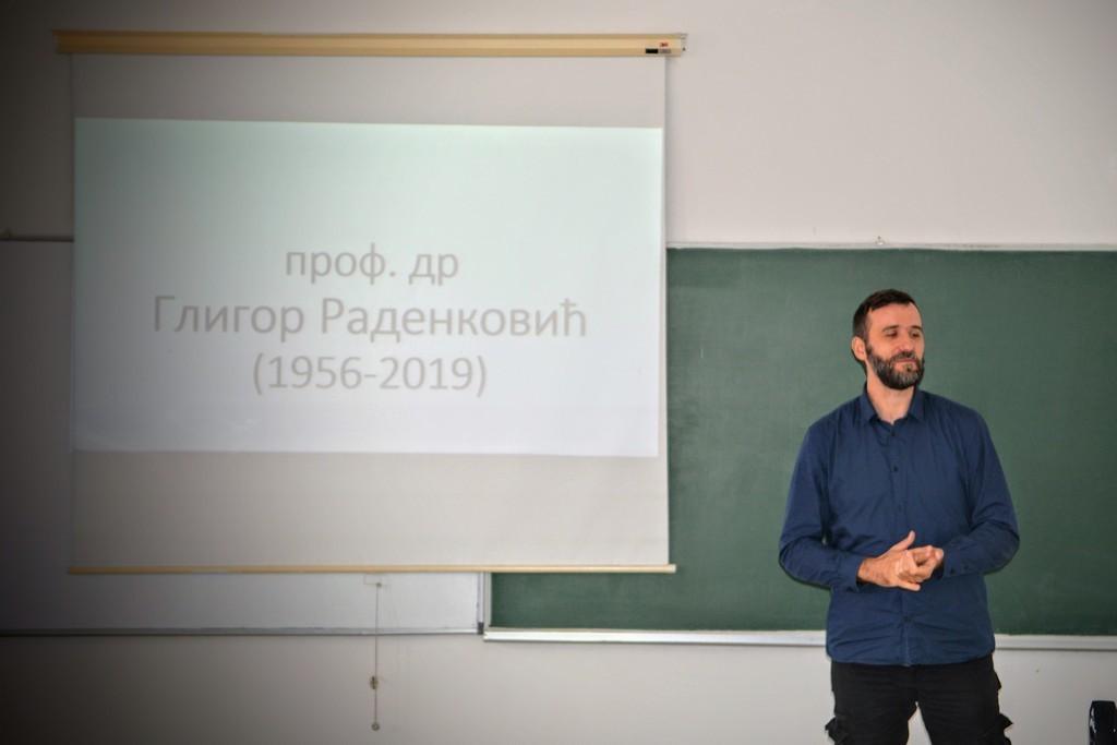 глигор раденковић