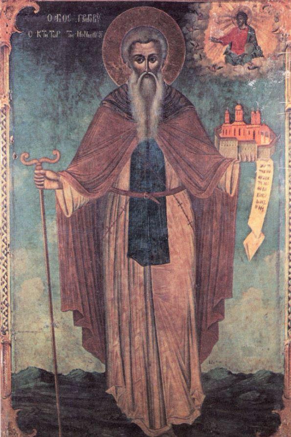 Свети Григорије Горњачки