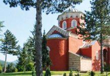 православна црква