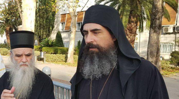 епископ методије
