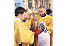 јапански свештеници