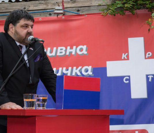 Дејан Ђорђевић