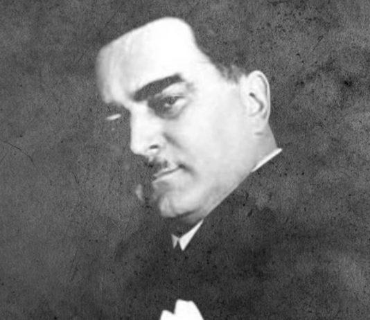 милан стојадиновић