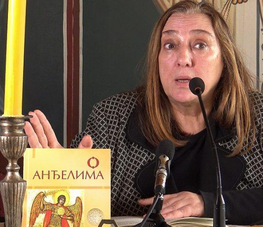 јања тодоровић