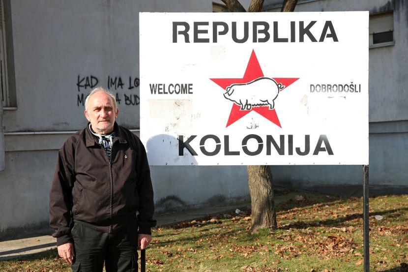 република колонија