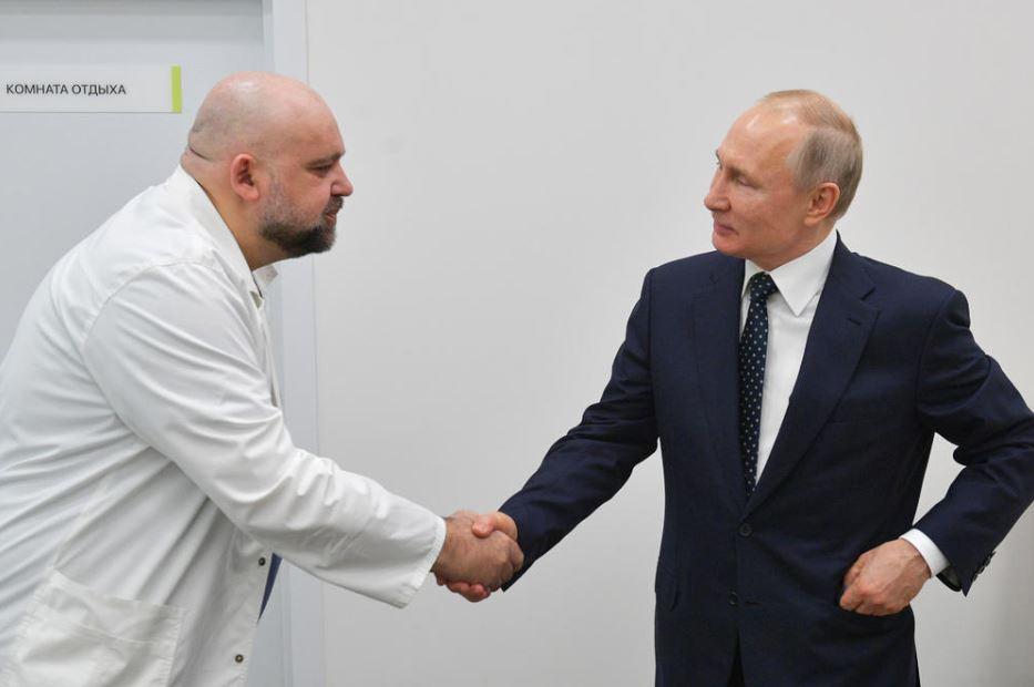 денис протсенко