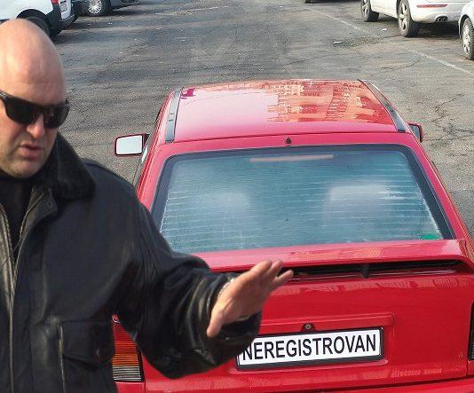 бојан савић